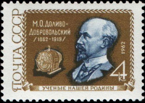 Příležitostná známka sovětské pošty z roku 1962 s portrétem Dolivo-Dobrovolského (archiv autora)