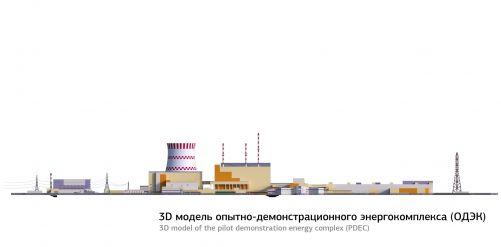 Model demonstračního energetického komplexu (zdroj Rosatom)